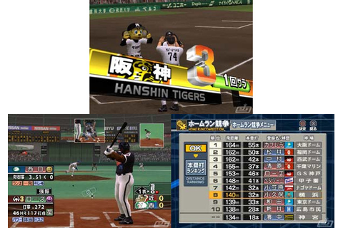 The Baseball 2003 Battle Ball Park from Konami - PS2