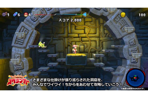 Trailer - Nintendo Switch - Spelunker World - YouTube