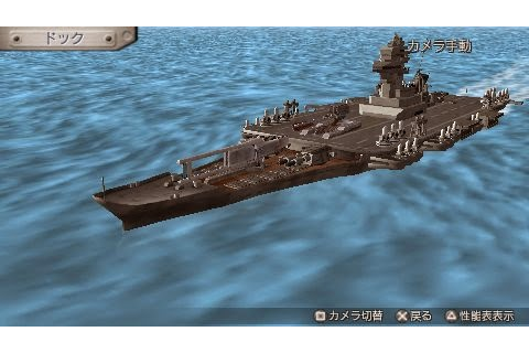 Naval Ops Warship Gunner 2 Portable - Download Game PSP ...