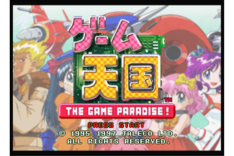 Game Tengoku: The Game Paradise! Details - LaunchBox Games ...