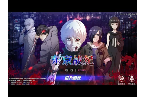 Tokyo Ghoul War Anime Mobile Game Free - YouTube
