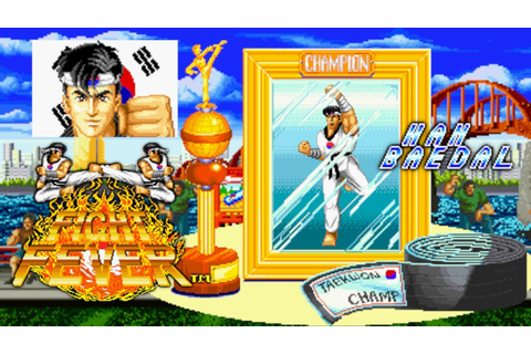 Fight Fever Han Baedal Neo Geo MVS 1CC Level 8 왕중왕 한배달 ...