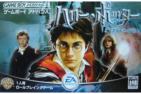 Harry Potter et le Prisonnier d'Azkaban Fiche RPG (reviews ...