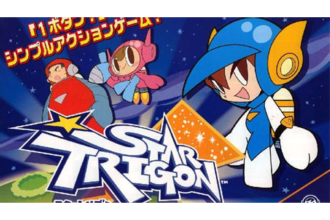 Star Trigon: Mr. Driller's 'Lost Tapes' Emerges On iTunes ...