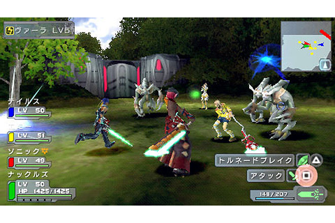 New Phantasy Star Coming to DS in Japan | WIRED