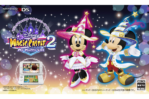 Disney Magical World 2 announced for 3DS - Gematsu
