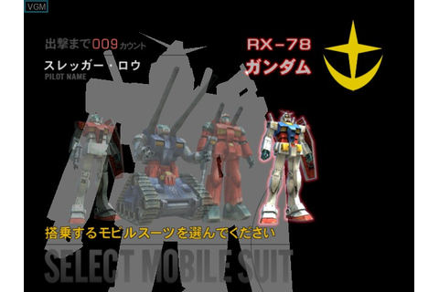 Mobile Suit Gundam - Federation Vs. Zeon for Naomi - The ...