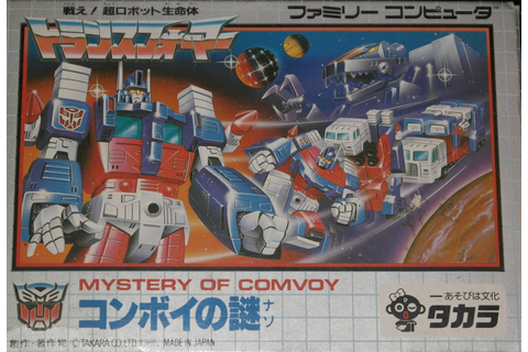 Cult Video Game Essentials: The Transformers – Mystery of ...