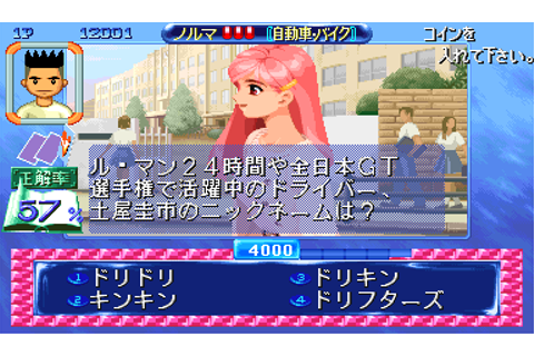 Quiz Nanairo Dreams: Nijiirochou no Kiseki arcade video game by Capcom ...