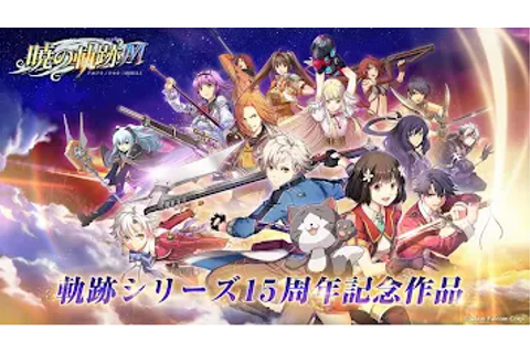 [Download] The Legend of Heroes: Akatsuki no Kiseki ...