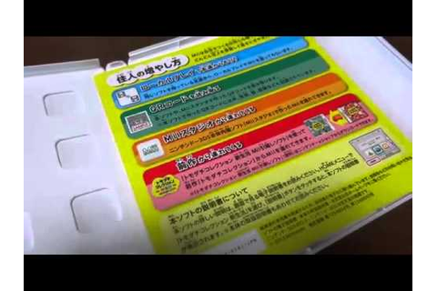 Tomodachi Collection New Life 3Ds Unboxing - YouTube