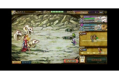 Imperial SaGa Game For PC Browsers Announced - News ...