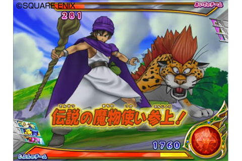 An Inside Look: Dragon Quest Monsters: Battle Victory ...