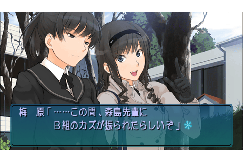 Chokocat's Anime Video Games: 2158 - Amagami (Sony PSP)