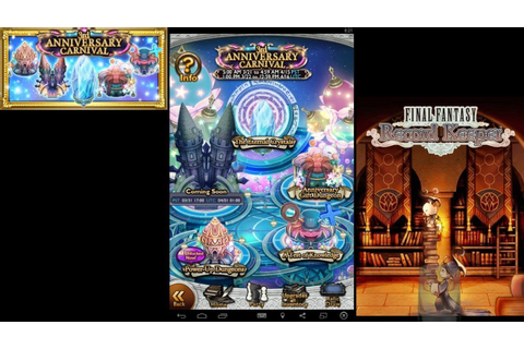 Final Fantasy Record Keeper - Third Anniversary Banner ...