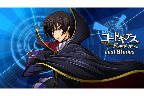 [Qoo News] Code Geass: Lelouch of the Rebellion Lost ...