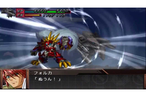 Super Robot Taisen OG Gaiden ~Ialdabaoth All Attacks ...