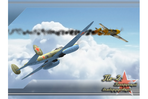 Pe-2: Dive Bomber - wallpaper for the game (wallpapers)