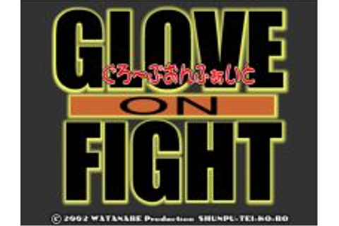C-GAMES.INFO: Glove On Fight Screens, Cover, Information