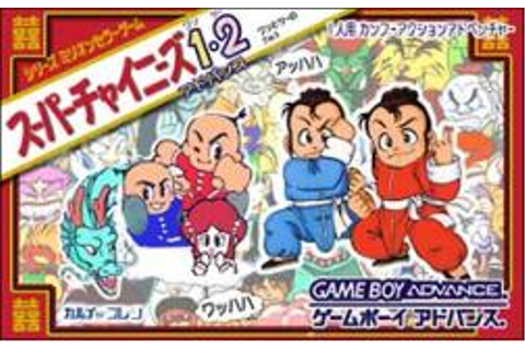 Kung Fu Heroes 1+2 Advance - Game Boy Advance - IGN