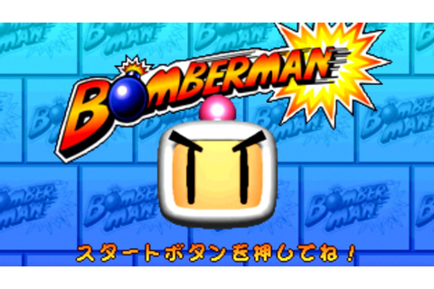 Bomberman Party Edition Opening and Gameplay - Playstation ...