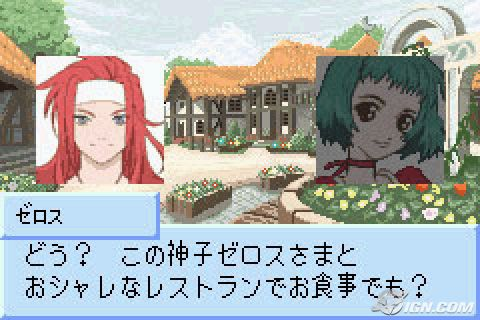 Tales of the World: Narikiri Dungeon 3 Screenshots ...