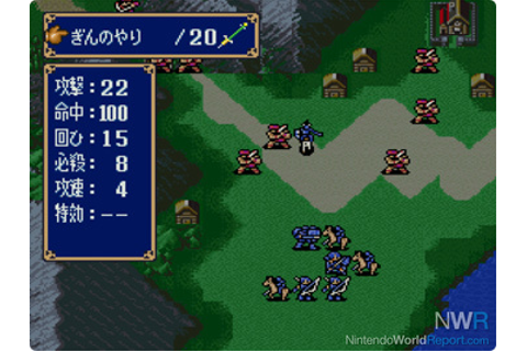 Fire Emblem: Monshō no Nazo - Game - Nintendo World Report