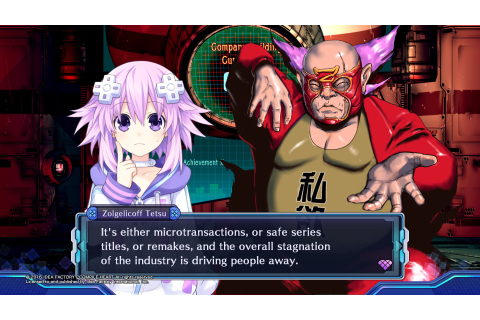 Megadimension Neptunia VII (Game) | GamerClick.it