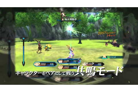 Tales Of Xillia - PS3 - Gameplay (JP) - YouTube
