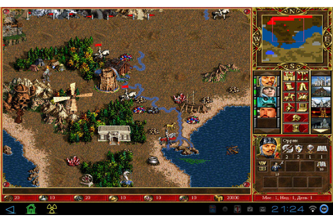 Play Heroes of Might and Magic 3 on Android – Another ...