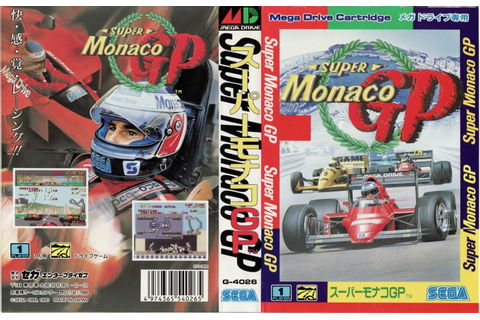 Super Monaco GP | Sega Does