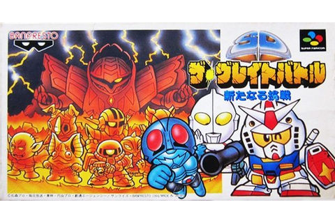 SD The Great Battle (Japan) SNES ROM | Cdromance