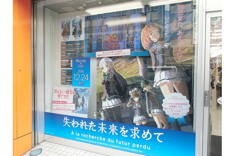 Crunchyroll - FEATURE: Anime/Game Street Ads in Akihabara ...