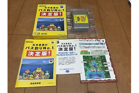 ITOI SHIGESATO Bass Fishing No.1 N64 with BOX and Manual ...