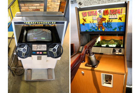 Forgotten & broken down Soviet-era arcade games are now ...