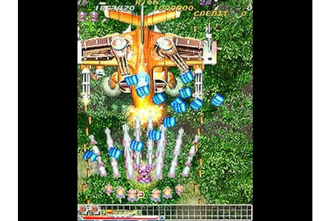 Ibara 1 Credit Game Cave Shmup - YouTube