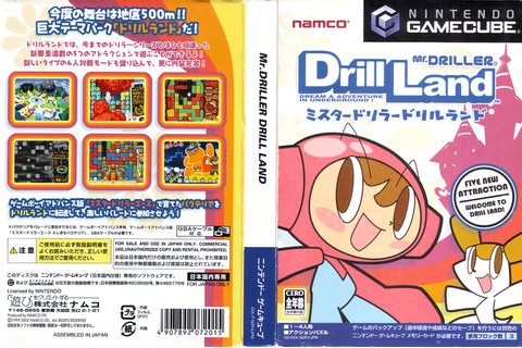 GDPJAF - Mr. Driller: Drill Land