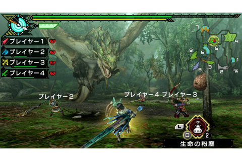 Monster Hunter Portable 3rd HD : Game Perburuan Monster