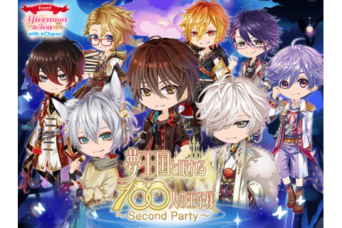 100 Sleeping Princes & Kingdom of Dreams - Second Party ...