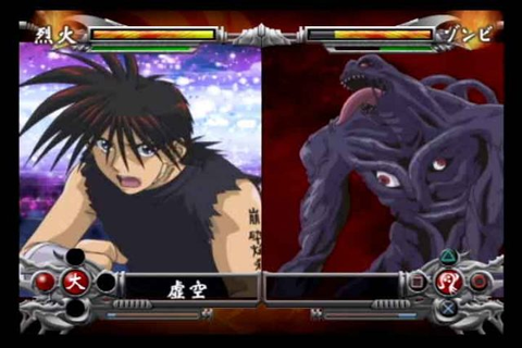 Flame of Recca: Final Burning (2004) by Konami PS2 game