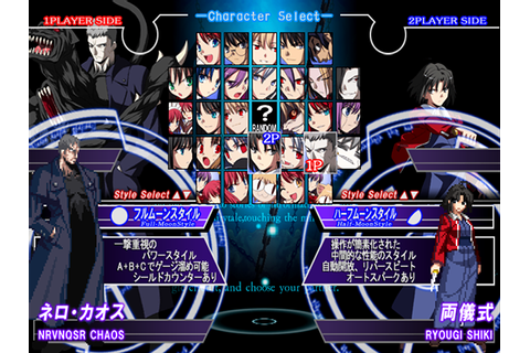 Video Game After Life: Random Screenshot 21: Melty Blood ...