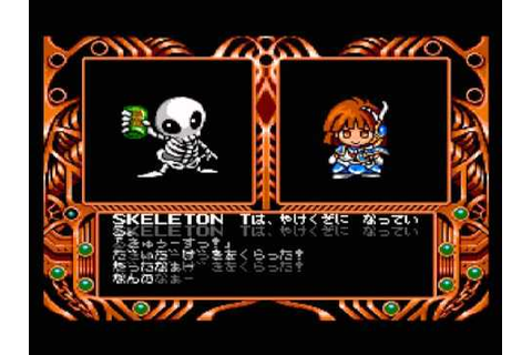 Part 1 - Madou Monogatari 1 (MSX) - YouTube