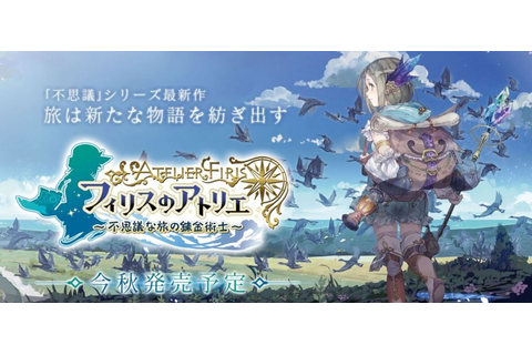 Download Game Atelier Firis The Alchemist and the ...