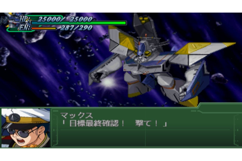 Super Robot Wars Alpha 3 - Battle 7 Attacks - YouTube