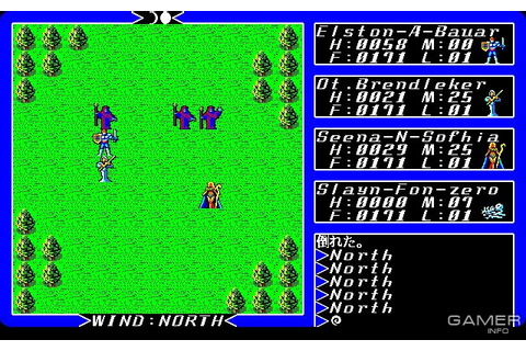 Ultima III: Exodus (1983 video game)