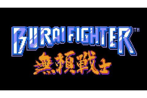 Burai Fighter - NES Gameplay - YouTube