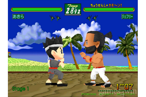 Virtua Fighter Kids (arcade) Download on Games4Win