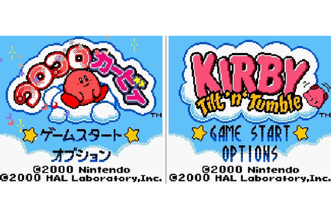 Kirby Tilt 'n' Tumble - Game - View Single Trivia - VGFacts