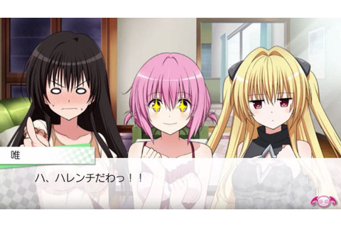 To Love-Ru Trouble Darkness: True Princess trailer - Gematsu
