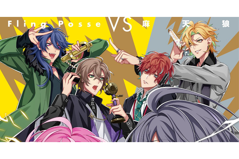 Beginner's Guide to Hypnosis Mic -Division Rap Battle ...